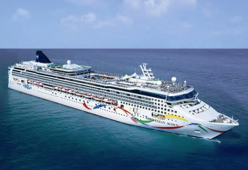11-Day Southern Caribbean Cruise feat Bermuda (Fly One Way Only)
